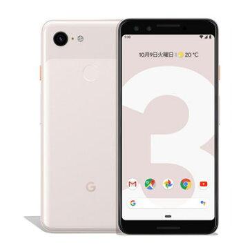 白ロム SoftBank 【SIMロック解除済】Google Pixel3 G013B [Not Pink 64GB][中古Bランク]【当社3ヶ月間保証】 スマホ 中古 本体 送料無料【中古】 【 中古スマホとタブレット販売のイオシス 】