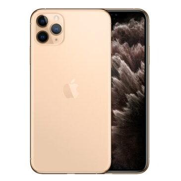 SIMフリー 未使用 iPhone11 Pro Max Dual-SIM 256GB ゴールド MWF32ZA/A A2220【香港版 SIMフリー】【当社6ヶ月保証】 スマホ 中古 本体 送料無料【中古】 【 中古スマホとタブレット販売のイオシス 】
