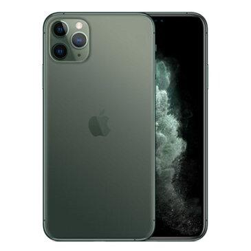 SIMフリー 未使用 iPhone11 Pro Max Dual-SIM 256GB ミッドナイトグリーン MWF42ZA/A A2220【香港版 SIMフリー】【当社6ヶ月保証】 スマホ 中古 本体 送料無料【中古】 【 中古スマホとタブレット販売のイオシス 】