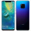 SIMフリー Huawei Mate 20 Pro Dual