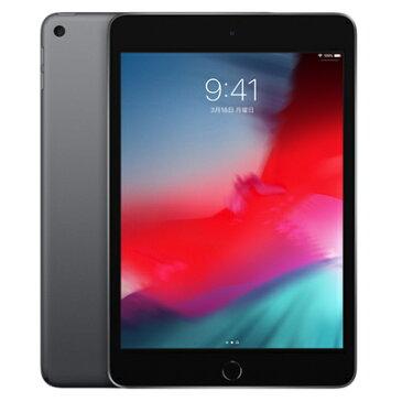 【第5世代】iPad mini5 Wi-Fi+Cellular 256GB スペースグレイ MUXC2J/A A2124【国内版SIMフリー】 Apple 当社3ヶ月間保証 中古 【 中古スマホとタブレット販売のイオシス 】