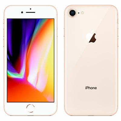 白ロム SoftBank iPhone8 256GB A1906 (NQ862J/A) ゴールド[中古Bランク]【当社3ヶ月間保証】 スマホ 中古 本体 送料無料【中古】 【 中古スマホとタブレット販売のイオシス 】