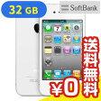 白ロム SoftBank iPhone4 A1332 (MC606J/A) 32GB ホワイト[中古Bランク]【当社1ヶ月間保証】 スマホ 中古 本体 送料無料【中古】 【 パソコン&白ロムのイオシス 】