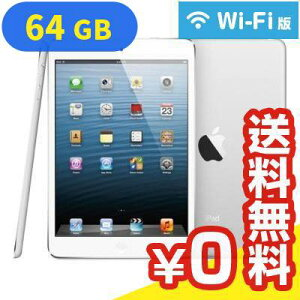 AppleiPadminiWi-Fi(MD533J/A)64GBホワイト