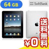 白ロム iPad Wi-Fi + 3G (MC497J/A) 64GB [中古Cランク]【当社1ヶ月間保証】 タブレット SoftBank 中古 本体 送料無料【中古】 【 パソコン&白ロムのイオシス 】