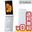 白ロム SoftBank 未使用 740SC ホワイト【箱破れ】【当社6ヶ月保証】 ガラケー 中古 本体 携帯電話 送料無料【中古】 【 パソコン&白ロムのイオシス 】