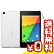 Google Nexus7 (K008) 32GB White【2013 Wi-Fi版】[中古Bランク]【当社1ヶ月間保証】 タブレット 中古 本体 送料無料【中古】 【 パソコン&白ロムのイオシス 】