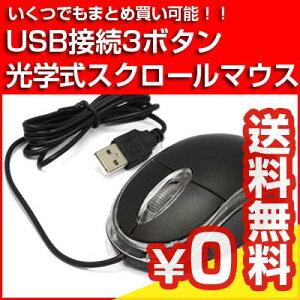 CYBERPARKLimited【手に収まる小型マウス】光学式USBスクロールマウスブラック【箱パッケージ】
