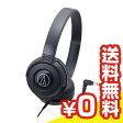 【送料無料】メーカー保証[新品]■Audio Technica ATH-S100 BK ブラック 【 パソコン&白ロムのイオシス 】
