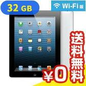 【第4世代】iPad Retina Wi-Fiモデル 32GB ブラック [MD511J/A]【国内版】[中古Bランク]【当社1ヶ月間保証】 タブレット 中古 本体 送料無料【中古】 【 パソコン&白ロムのイオシス 】