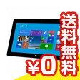 Surface 2 32GB P3W-00012[中古Aランク]【当社1ヶ月間保証】 タブレット 中古 本体 送料無料【中古】 【 パソコン&白ロムのイオシス 】