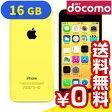 白ロム docomo iPhone5c Yellow 16GB [ME542J/A] [中古Aランク]【当社1ヶ月間保証】 スマホ 中古 本体 送料無料【中古】 【 パソコン&白ロムのイオシス 】