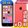 白ロム docomo iPhone5c 16GB [ME545J/A] Pink[中古Aランク]【当社1ヶ月間保証】 スマホ 中古 本体 送料無料【中古】 【 パソコン&白ロムのイオシス 】