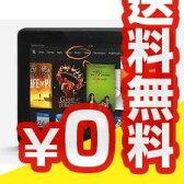 Kindle Fire HDX (C9R6QM) 64GB【2013 国内版 Wi-Fi】[中古Aランク]【当社1ヶ月間保証】 タブレット 中古 本体 送料無料【中古】 【 中古スマホとタブレット販売のイオシス 】