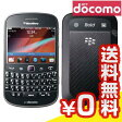 白ロム docomo BlackBerry Bold 9900 BLACK[中古Bランク]【当社1ヶ月間保証】 スマホ 中古 本体 送料無料【中古】 【 パソコン&白ロムのイオシス 】