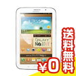 SIMフリー Samsung GALAXY Note 8.0 - GT-N5120 LTE【White 16GB 海外版 SIMフリー】[中古Bランク]【当社1ヶ月間保証】 タブレット 中古 本体 送料無料【中古】 【 パソコン&白ロムのイオシス 】