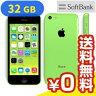 白ロム SoftBank iPhone5c 32GB [MF152J/A] Green[中古Bランク]【当社1ヶ月間保証】 スマホ 中古 本体 送料無料【中古】 【 パソコン&白ロムのイオシス 】