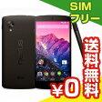 SIMフリー Google Nexus5 16GB Black [LG-D821 SIMフリー][中古Cランク]【当社1ヶ月間保証】 スマホ 中古 本体 送料無料【中古】 【 パソコン&白ロムのイオシス 】