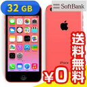 白ロム SoftBank iPhone5c 32GB [MF153J/A] Pink[中古Bランク]【当社1ヶ月間保証】 スマホ 中古 本体 送料無料【中古】 【 パソコン&白ロムのイオシス 】