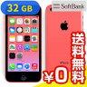白ロム SoftBank iPhone5c Pink 32GB [MF153J/A][中古Bランク]【当社1ヶ月間保証】 スマホ 中古 本体 送料無料【中古】 【 パソコン&白ロムのイオシス 】