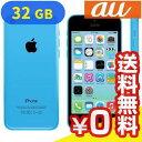 白ロム au iPhone5c 32GB [MF151J/A] Blue[中古Bランク]【当社1ヶ月間保証】 スマホ 中古 本体 送料無料【中古】 【 パソコン&白ロムのイオシス 】