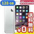 白ロム docomo iPhone6 Plus 128GB A1524 (MGAE2J/A) シルバー[中古Aランク]【当社1ヶ月間保証】 スマホ 中古 本体 送料無料【中古】 【 パソコン&白ロムのイオシス 】