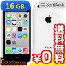 白ロム SoftBank iPhone5c White 16GB (ME541J/A) [中古Cランク]【当社1ヶ月間保証】 スマホ 中古 本体 送料無料【中古】 【 パソコン&白ロムのイオシス 】
