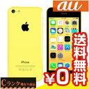 白ロム au iPhone5c 16GB Yellow[中古Cランク]【当社1ヶ月間保証】 スマホ 中古 本体 送料無料【中古】 【 パソコン&白ロムのイオシス 】