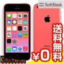 白ロム SoftBank iPhone5c 32GB [MF153J/A] Pink[中古Cランク]【当社1ヶ月間保証】 スマホ 中古 本体 送料無料【中古】 【 パソコン&白ロムのイオシス 】