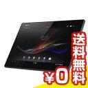 Xperia Tablet Z SO-03E ブラック[中古...