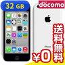 白ロム docomo iPhone5c White 32GB [MF149J/A] [中古Bランク]【当社1ヶ月間保証】 スマホ 中古 本体 送料無料【中古】 【 パソコン&白ロムのイオシス 】