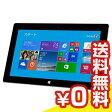 Surface 2 64GB P4W-00012[中古Bランク]【当社1ヶ月間保証】 タブレット 中古 本体 送料無料【中古】 【 パソコン&白ロムのイオシス 】