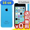 白ロム SoftBank iPhone5c 16GB (ME543J/A) Blue[中古Bランク]【当社1ヶ月間保証】 スマホ 中古 本体 送料無料【中古】 【 パソコン&白ロムのイオシス 】