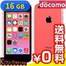 白ロム docomo iPhone5c Pink 16GB [ME545J/A] [中古Cランク]【当社1ヶ月間保証】 スマホ 中古 本体 送料無料【中古】 【 パソコン&白ロムのイオシス 】