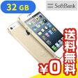 白ロム SoftBank iPhone5s 32GB ME337J/A ゴールド[中古Bランク]【当社1ヶ月間保証】 スマホ 中古 本体 送料無料【中古】 【 パソコン&白ロムのイオシス 】