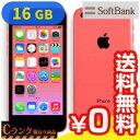 白ロム SoftBank iPhone5c Pink 16GB (ME545J/A) [中古Cランク]【当社1ヶ月間保証】 スマホ 中古 本体 送料無料【中古】 【 パソコン&白ロムのイオシス 】