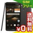 SIMフリー Huawei Ascend Mate7 (MT7-J1) Obsidian Black【国内版 SIMフリー】[中古Aランク]【当社1ヶ月間保証】 スマホ 中古 本体 送料無料【中古】 【 パソコン&白ロムのイオシス 】
