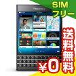 SIMフリー BlackBerry Passport SQW100-1 (RGY181LW) Piano Black【海外版 SIMフリー】[中古Aランク]【当社1ヶ月間保証】 スマホ 中古 本体 送料無料【中古】 【 パソコン&白ロムのイオシス 】