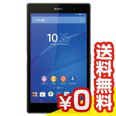 Sony Xperia Z3 Tablet Compact (SGP611JP) 16GB Black【国内版 Wi-Fi】[中古Aランク]【当社1ヶ月間保証】 タブレット 中古 本体 送料無料【中古】 【 パソコン&白ロムのイオシス 】