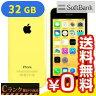 白ロム SoftBank iPhone5c 32GB [MF150J/A] Yellow[中古Cランク]【当社1ヶ月間保証】 スマホ 中古 本体 送料無料【中古】 【 パソコン&白ロムのイオシス 】