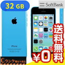 白ロム SoftBank iPhone5c 32GB [MF151J/A] Blue[中古Cランク]【当社1ヶ月間保証】 スマホ 中古 本体 送料無料【中古】 【 パソコン&白ロムのイオシス 】