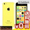 白ロム SoftBank iPhone5c 16GB (ME542J/A) Yellow[中古Cランク]【当社1ヶ月間保証】 スマホ 中古 本体 送料無料【中古】 【 パソコン&白ロムのイオシス 】