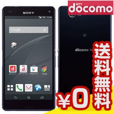 白ロム docomo Xperia Z3 Compact SO-02G Black[中古Aランク]【当社1ヶ月間保証】 スマホ 中古 本体 送料無料【中古】 【 中古スマホとタブレット販売のイオシス 】