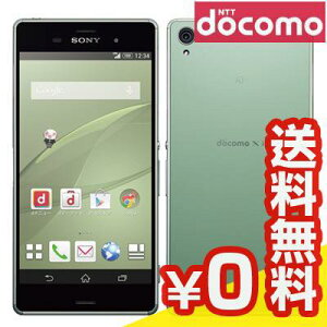 SONYdocomoXperiaZ3SO-01GSilverGreen