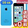 白ロム docomo iPhone5c Blue 16GB (ME543J/A) [中古Bランク]【当社1ヶ月間保証】 スマホ 中古 本体 送料無料【中古】 【 パソコン&白ロムのイオシス 】