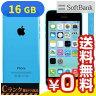 白ロム SoftBank iPhone5c 16GB (ME543J/A) Blue[中古Cランク]【当社1ヶ月間保証】 スマホ 中古 本体 送料無料【中古】 【 パソコン&白ロムのイオシス 】