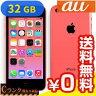 白ロム au iPhone5c 32GB [MF153J/A] Pink[中古Cランク]【当社1ヶ月間保証】 スマホ 中古 本体 送料無料【中古】 【 パソコン&白ロムのイオシス 】