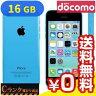 白ロム docomo iPhone5c Blue 16GB (ME543J/A) [中古Cランク]【当社1ヶ月間保証】 スマホ 中古 本体 送料無料【中古】 【 パソコン&白ロムのイオシス 】