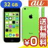 白ロム au iPhone5c Green 32GB [MF152J/A][中古Bランク]【当社1ヶ月間保証】 スマホ 中古 本体 送料無料【中古】 【 パソコン&白ロムのイオシス 】