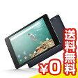 SIMフリー Google Nexus9 32GB LTE 99HZJ004-00 (2014) Black[中古Aランク]【当社1ヶ月間保証】 タブレット 中古 本体 送料無料【中古】 【 パソコン&白ロムのイオシス 】